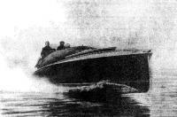 Фото катера «Мэпл Лиф IV»