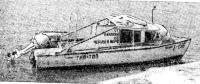 Фото катера «Тип-Топ»