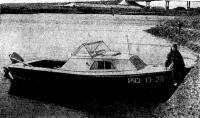 Фото катера «Тюлень» у берега
