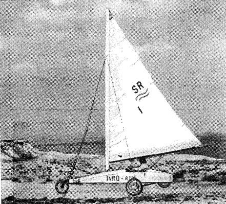 Фото колесной яхты «Инро»
