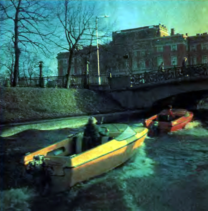 лодка гамма видео