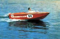 Фото лодки «Гамма» на ходу