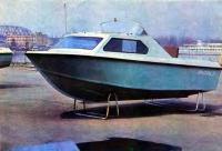 Фото лодки «Москва-2»
