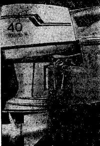 Фото мотора «Терхи-40»