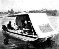Фото плавдачи «Дон» на ходу с людьми