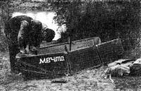 Фото сборки лодки