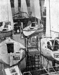 Фото яхт на выставке