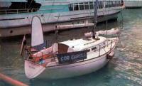 Фото яхты «Кор Кароли»