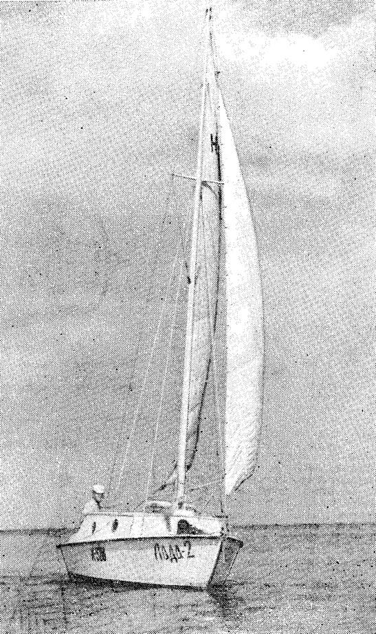 Фото яхты «Лада-2»