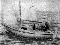 Фото яхты «Нефрит» на ходу