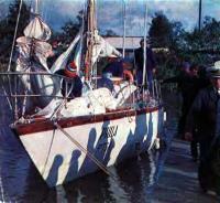 Фото яхты «Рица»