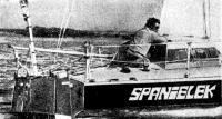 Фото яхты «Спаниелек»
