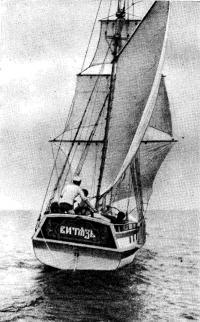 Фото яхты «Витязь» с кормы