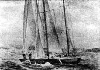 Французская яхта «Крите-II»
