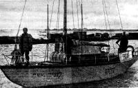 «Фрегат» подходит к причалу Холмского яхт-клуба