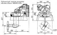 Габаритный чертеж установки «Вольво-Пента MD5A/110S»