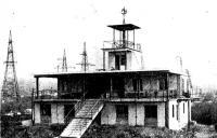 Главное здание Киевского крейсерского яхт-клуба на берегу залива Берковщина