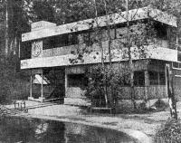 Главное здание яхт-клуба «Парус» на Клязьминском водохранилище