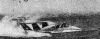 Глиссер «U-95» на ходу