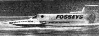 Глиссер во время рекордного заезда 20 ноября 1977 г. Скорость — 463,77 км/ч
