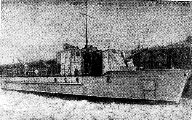 Головной катер БМО зимует в Кронштадте. Зима 1942—1943 гг.
