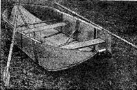 Готовая к плаванию лодка
