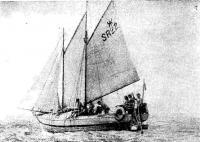 «Гринада» под всеми парусами