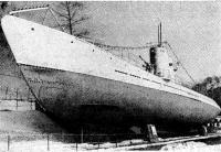 Гвардейская Краснознаменная подводная лодка «С-56» (Владивосток)