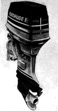 «Хастлер» — спортивный 75-сильный мотор «ОМС».