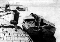 Инспектору ленинградской НТИ предъявляется очередное любительское судно