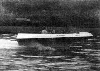 Испытание лодки с обводами «Морского ножа»