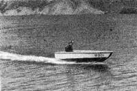 Испытания лодки «Морской дротик»