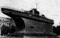 Измаил. Бронекатер «134» — памятник морякам Дунайской флотилии