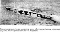 «Каама», шедшая на предельной скорости, неоднократно оказывалась в воздухе