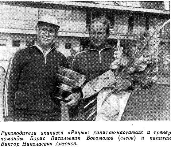 Капитан-наставник и тренер команды Борис Богомолов (слева) и капитан Виктор Антонов