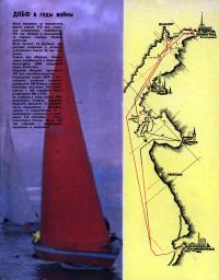 Карта-схема маршрутов походов по местам боевой и революционной славы ДКБФ