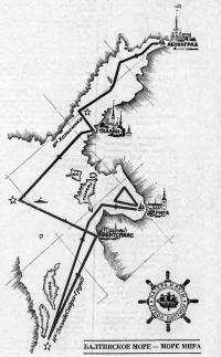 Карта парусного марафона на Балтике