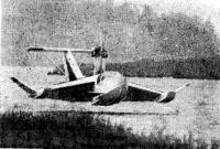 Катер-амфибия «ЭСКА-1» при движении над экраном