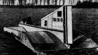 Катер-экраноплан Г. В. Йорга «TAB VII-5» («JORG-II»)