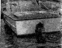 Катер «Амур-2». Вид с транца
