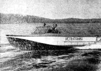 Катер «Амур-3» во время испытаний