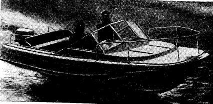 Катер «Бостонский китобой»