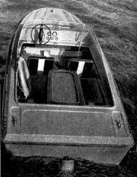 Катер «Дельта-В», оборудованный водометной установкой