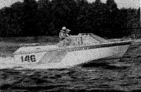 Катер «ЛС-5» во время маршрутной гонки