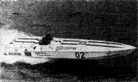 Катер «Пангаре Гринго» чемпиона мира 1975 г. по океанским гонкам В. Франца