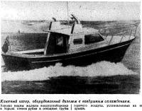 Каютный катер, оборудованный дизелем с воздушным охлаждением