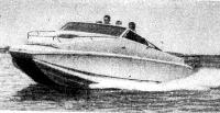 «Кэт-900» - вид спереди