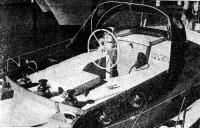 Кокпит «Кэриббин-35»