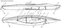 Конструкция байдарки «Таймень-1»