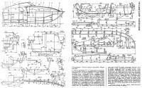 Конструкция и детали корпуса мотолодки «Норд-вест-53»